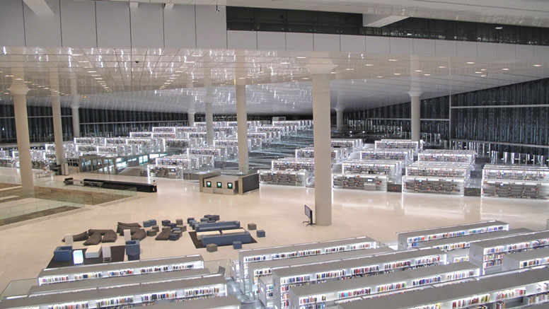 undefinedQatar National Library